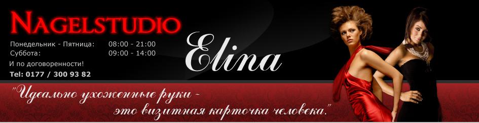 Nagelstudio Elina
